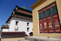 Migjid Janraisig Sum, Ulaanbaatar, Mongolia