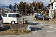Kumano Shrine, Koshu, Japan