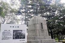 Nakajima Park, Obihiro, Japan
