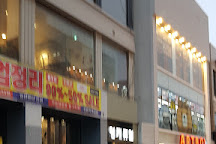 Jeju Jungang Underground Shopping Center, Jeju, South Korea
