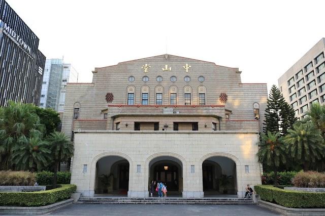 Jin Shan Zhongshan Hall Parking Lot