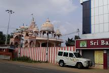 Sri Vittal Rukmini Samsthan, Kumbakonam, India