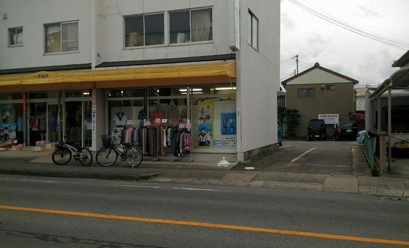クリムラ洋品店