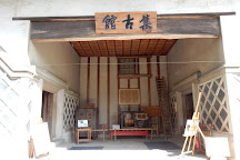 Northern Culture Museum, Niigata, Japan