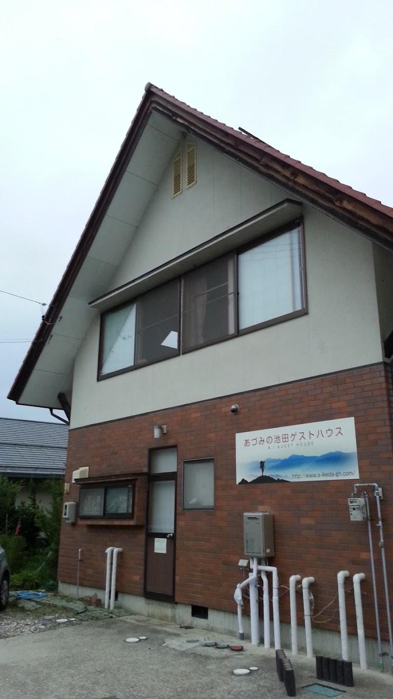 あづみの池田・ゲストハウス