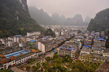 Yangshuo Park, Yangshuo County, China