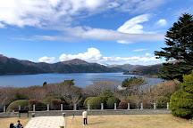 Hakone Ekiden Monument, Hakone-machi, Japan