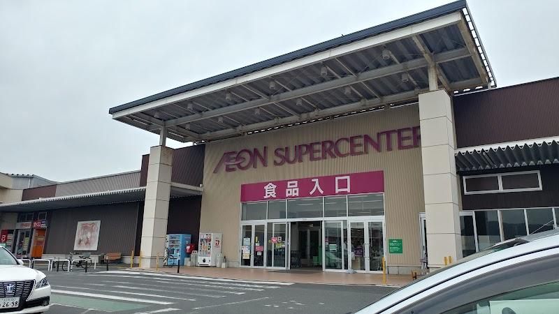 イオンスーパーセンター・岡垣店