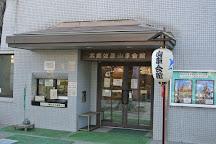 Sawara Dashi Kaikan, Katori, Japan