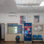 Автобусная станция   Viterbo