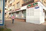 АРЕВЕРА-Недвижимость, агентство недвижимости в Красноярске