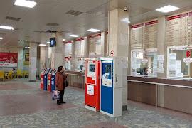 Автобусная станция   Samara