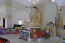 Somawathiya Stupa, Polonnaruwa, Sri Lanka