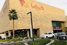 KidZania, Kuwait City, Kuwait