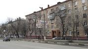 ГБУЗ МО «ЭЦГБ» Стоматологическая поликлиника на фото Электростали