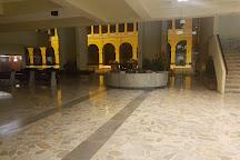 El Museo del Banco Central de Reserva del Peru, Lima, Peru