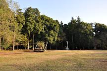 Teganooka Park, Kashiwa, Japan