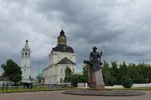 Tula Exotarium, Tula, Russia
