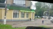 Ярче!, улица Октябрьской Революции, дом 292 на фото Коломны
