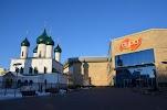 Аура, улица Чайковского на фото Ярославля