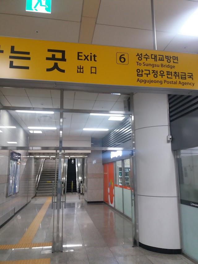 Apgujeong-rodeo Station (K212)