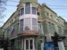 Российский Центр Науки и Культуры, улица Михай Эминеску, дом 2 на фото Кишинёва