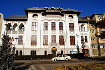 Muzeul Stiintele Naturii Oltenia, Craiova, Romania
