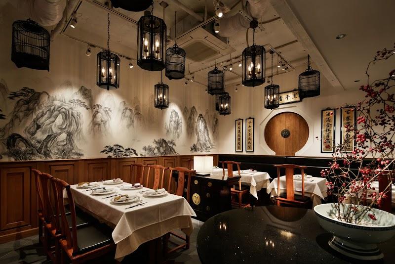 中国菜飄香 麻布十番本店