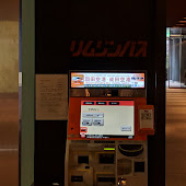 Автобусная станция   Tokyo Station Yaesu Exit