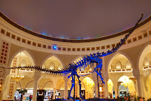 DubaiDino, Dubai, United Arab Emirates