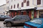 """Свадебная Студия """"Bella Sposa"""", улица Пискунова на фото Нижнего Новгорода"""