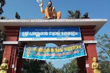 Parasurama Temple Thiruvallam, Thiruvananthapuram (Trivandrum), India