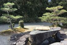 Mausoleum of Emperor Jinmu, Kashihara, Japan