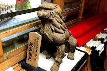 Takachiho Shrine, Takachiho-cho, Japan