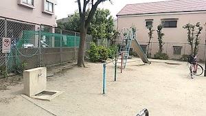 池ノ阪児童遊園地