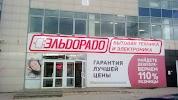 Эльдорадо, бульвар Гагарина на фото Перми