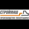 "ООО ""Строймаш"", улица Академика Туполева на фото Твери"