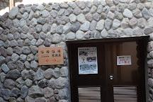 Shibaseki Onsen, Beppu, Japan