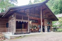 Nishinashinmeigu, Omachi, Japan