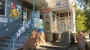 """Пункт выдачи """"Boxberry"""", проспект Героев Сталинграда на фото Волгограда"""