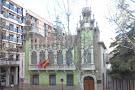 Museo Municipal de la Cuchilleria