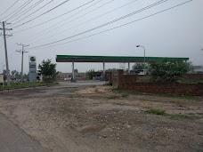 PSO Filling Station Kasur