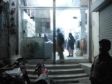 International Garments dera-ghazi-khan
