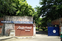 Anglo-French Textile Mill, Pondicherry, India