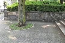 Nishiikebukuro Park, Toshima, Japan