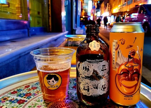 World Beer (Moon Sweet Beer)