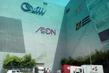 Quill City Mall, Kuala Lumpur, Malaysia
