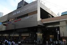 Hankyu Sanbangai, Osaka, Japan
