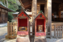 Shikaumi Shrine, Fukuoka, Japan