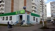 Fix Price, улица Серго Орджоникидзе на фото Ярославля